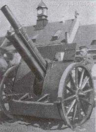 Prototyp wz.34