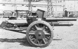 Haubica Ansaldo 105/20 także pozostała w stadium prób.