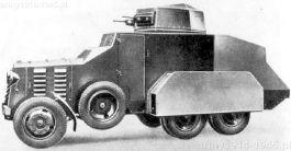Fiat 611 (Fiat-Ansaldo)
