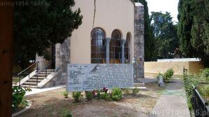 Tablica pamiątkowa przy kościele św. Jana na kos. pierwsze miejsce spoczynku oficerów włoskich po ekshumacji omówione jest w osobnym artykule.