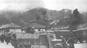Renault ADK protetto 1 ° Gruppo Carr i San Giusto. Jugosławia 1942 r.