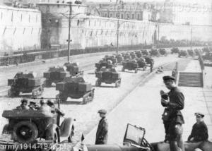 Parada w Moskwie w 1934 r.