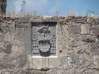 35. Piękna tarcza herbowa Pierre d'Aubusson, zdobi mur południowo-zachodni.