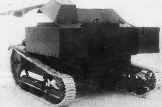 Jeden z prototypów T-27